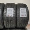 215/45 R16 86H Dunlop SP Sportmaxx – 60% +5mm – Gomme Estive