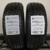185/60 R13 80H Pirelli P600 – 100% +8mm Gomme Estive DOT OLD