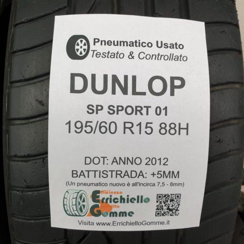 195/65 R15 91H Pirelli Cinturato P1 Verde  – 60% +5mm – Gomme Estive